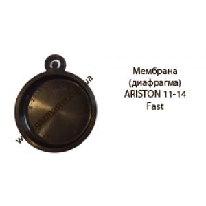 Фото - Мембрана (диафрагма) ARISTON 11-14 Fast
