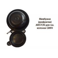 Мембрана (диафрагма) ARISTON для газ. колонки GIWH