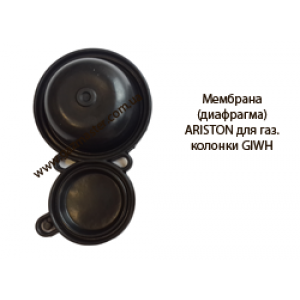 Фото - Мембрана (диафрагма) ARISTON для газ. колонки GIWH,