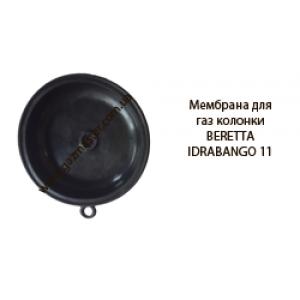 Фото - Мембрана для газ колонки BERETTA IDRABANGO 11,