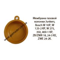 Мембрана газовой колонки Junkers, Bosch W 10P, W 125-2 KP, W 275, 350, 400-1 KP, ZR/ZWR 18, 24-3 KE, ZWE 24-2К.