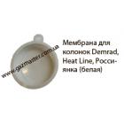 Мембрана для колонок Demrad, Heat Line, Россиянка (белая)