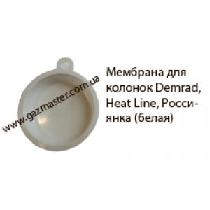 Фото - Мембрана для колонок Demrad, Heat Line, Россиянка (белая),