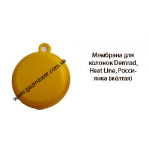 Фото - Мембрана для колонок Demrad, Heat Line, Россиянка (жёлтая),