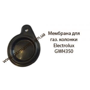 Фото - Мембрана для газовой колонки Electrolux GWH350,