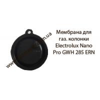 Мембрана для газ. колонки Electrolux Nano Pro GWH 285 ERN