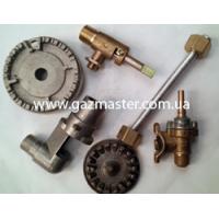 Запасные части для газовых плит и поверхностей
