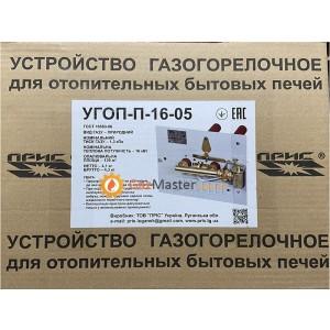 Фото - УГОП-П-16-05 со стальными горелками (Базовая комплектация),